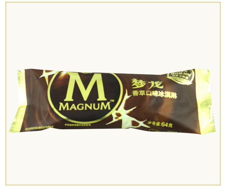 梦龙香草口味冰淇淋64g图片